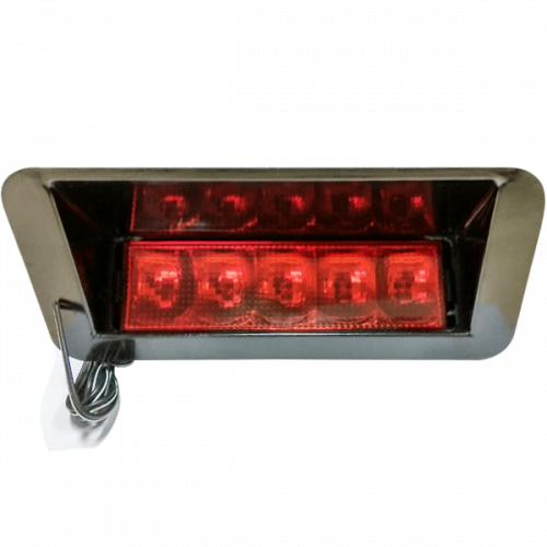 LED Brake Lamp Kotak