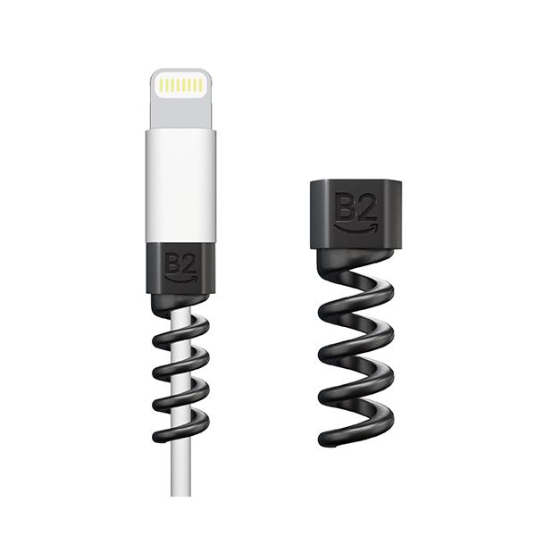 B2 Smile Cable Saver